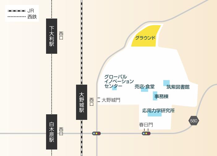 筑紫キャンパスへのアクセス(周辺マップ)