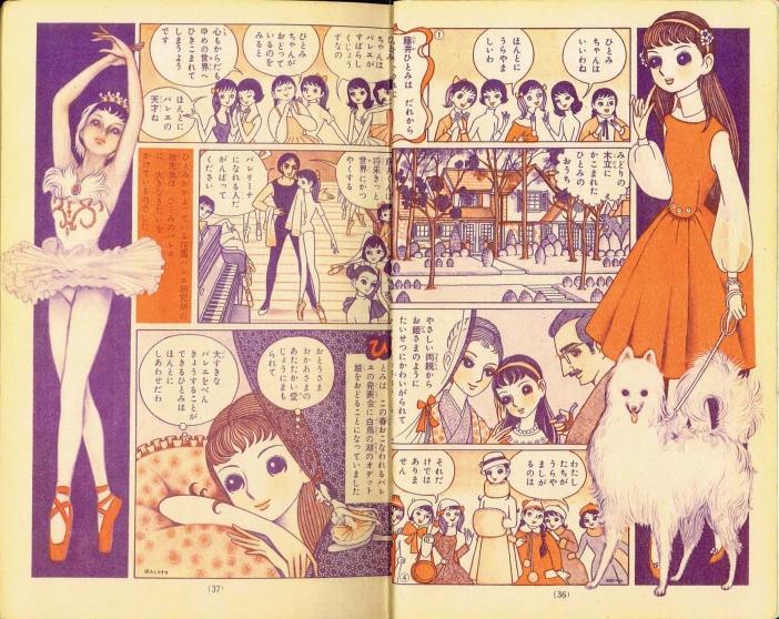 Arashi O Koete (1958) di Macoto Takahashi, e lo sutairu-ga nello shoujo manga