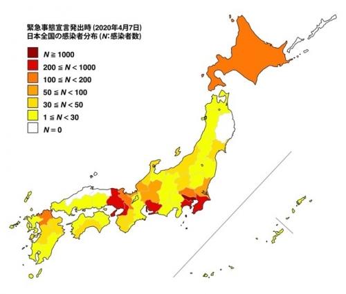 人数 全国 コロナ 感染