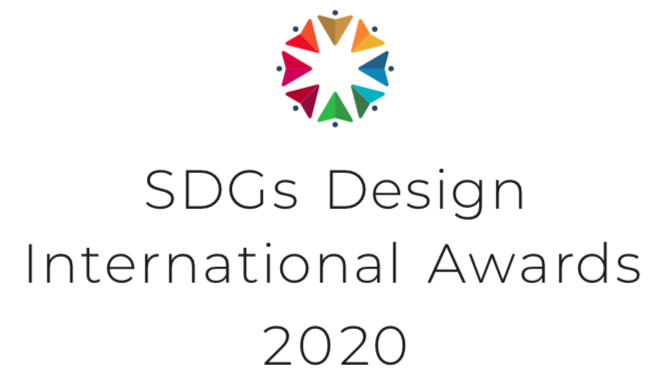 SDGs Design International Awards 2020
