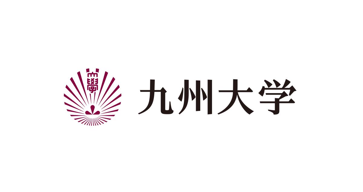 学生 ポータル 府 大